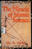 The Miracle of Islamic Science
