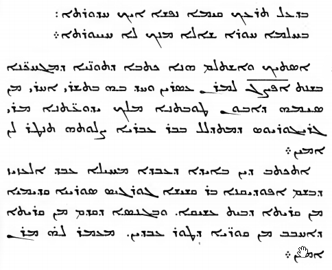 Syriac text from The Laughable Stories